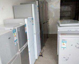 杭州冰箱回收,品牌冰箱回收